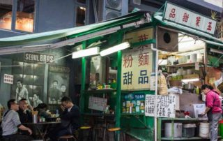 Pearl King Travel - Hong Kong & Borneo Offer - Feb 18